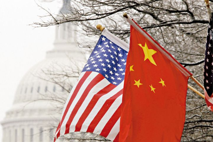 China, US to Sign Commercial Cooperation Agreements During President Trump's Visit to Beijing