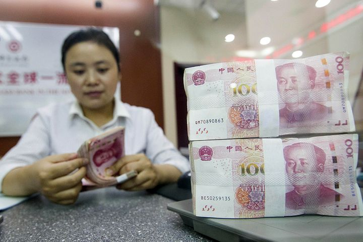 China's USD4.4 Billion Forex Deficit Was Less Last Month Than in First Nine