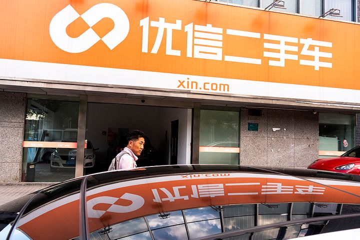 China's Uxin Rallies on USD105 Million Deal to Sell B2B Car Platform to 58.Com