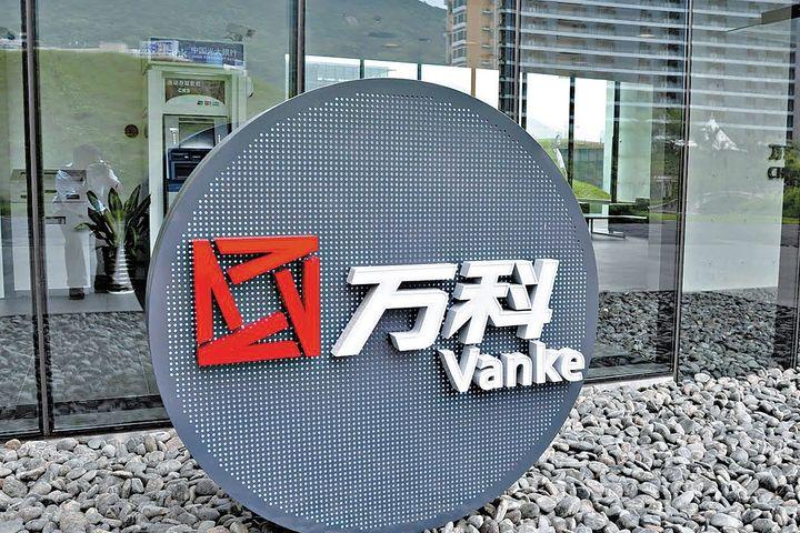 China Vanke Refutes Reports It Bid on Bandar Malaysia Project