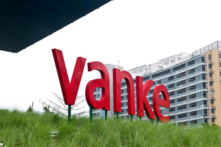 China Vanke, SZMC to Enliven Places Nearby Public Transport in Greater Bay Area