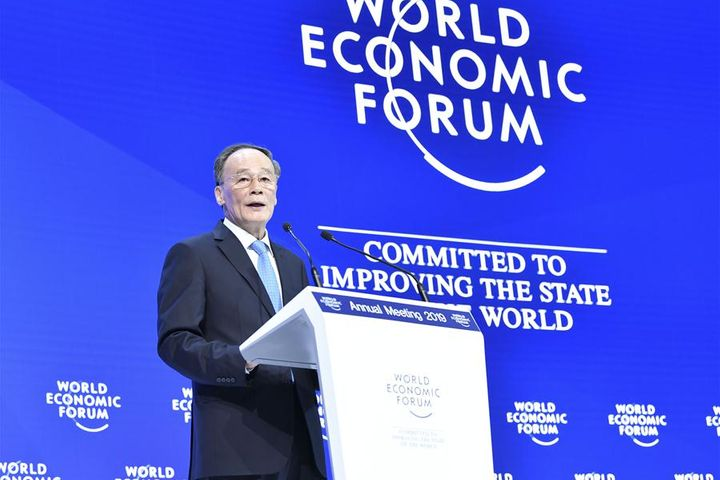China's Vice-President Wang Joins WEF Founder for Davos Dialogue