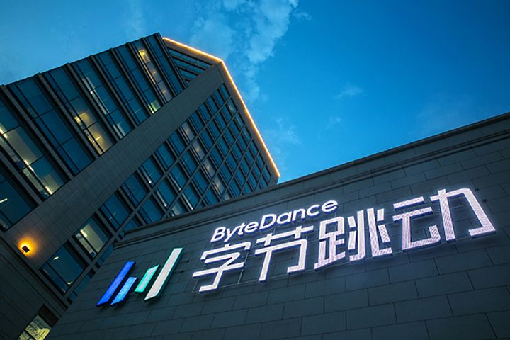 China's Video Titan ByteDance to Release New Social Media Product on Jan. 15