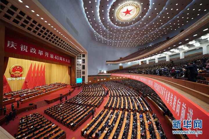 China Vows to Open up Wider to World