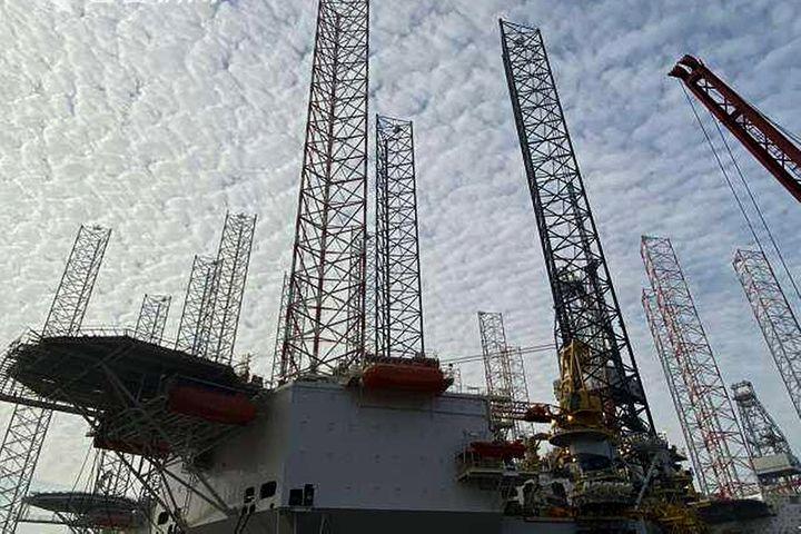China's Waigaoqiao Launches Two Offshore Rigs Bound for Qatargas
