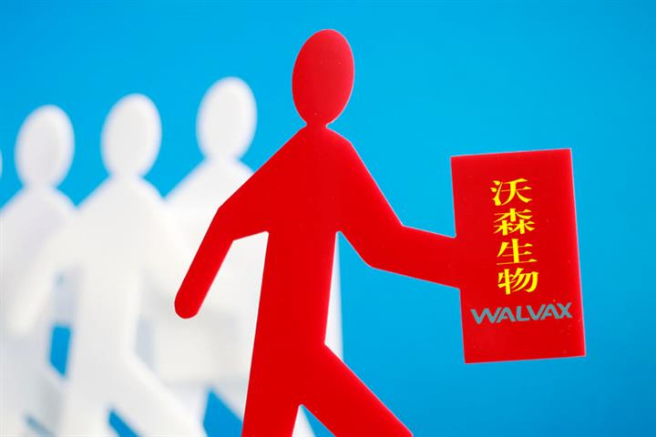 China's Walvax Expects up to 28% Drop in Net Profit Due to Covid-19 Vaccine R&D