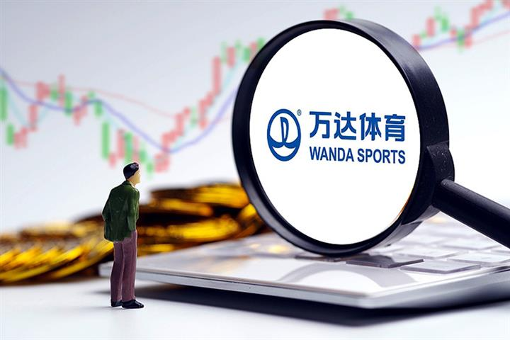 China's Wanda Sports Jumps on Plan to Go Private
