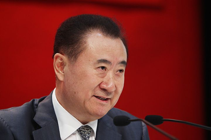 China's Wanda to Sell Majority Stake in Aeon Life Insurance to Greentown to Deal With Debt