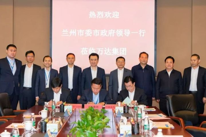 China's Wanda to Spend Nearly USD4.3 Billion to Build Touristic City in Lanzhou
