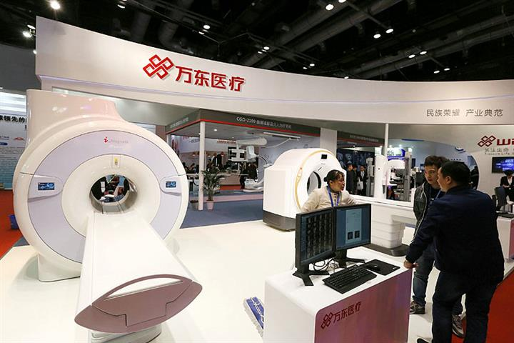 China's Wandong Medical Leaps After Midea Buys Controlling Stake for USD355.5 Million
