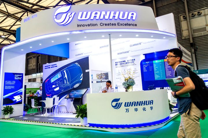 China's Wanhua Buys Sweden's Chematur for USD134.4 Million Ahead of MDI Plant Deal