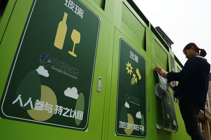 China's Waste Disposal Sector to be Worth USD29.2 Billion by 2020