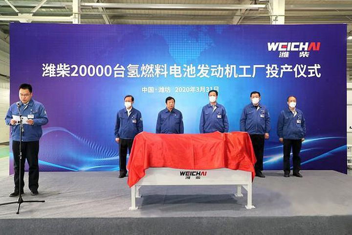 China's Weichai Holding Opens World's Largest Hydrogen Fuel Cell Engine Plant