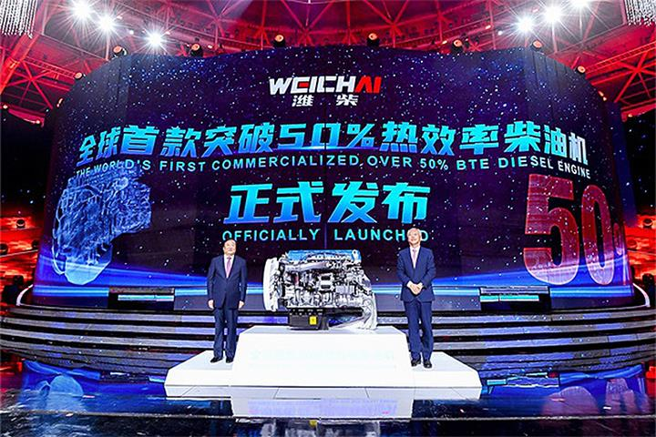 China's Weichai Power Unveils First Over 50% Thermal Efficiency Diesel Motor