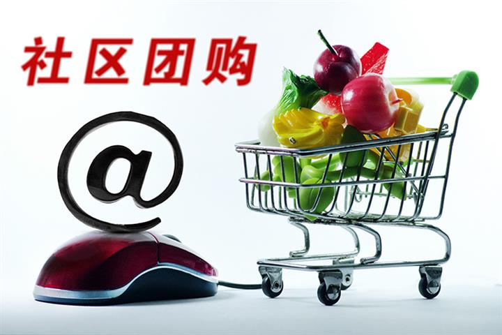 China's Weilong Joins Other Food Suppliers by Boycotting Group-Buying Platforms