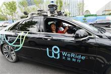China's WeRide Buys MoonX.AI to Enter Autonomous Trucking Business