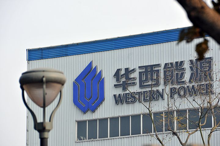 China Western Power Industrial Signs USD459 Million Deal to Build 36MW Waste-Fueled Plant