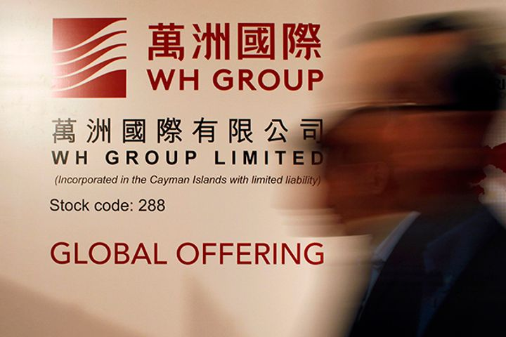 China's WH Group Plans to Acquire Two Romanian Meat Product Firms