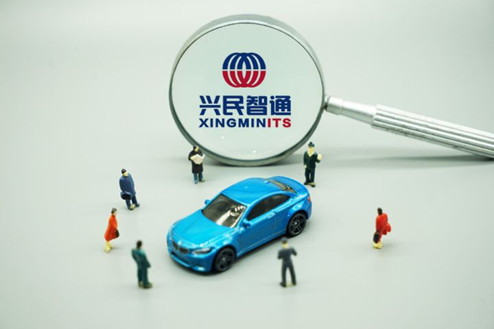 China's Wheel Maker Xingmin to Build Car Networking Headquarters in Wuhan With Local Help