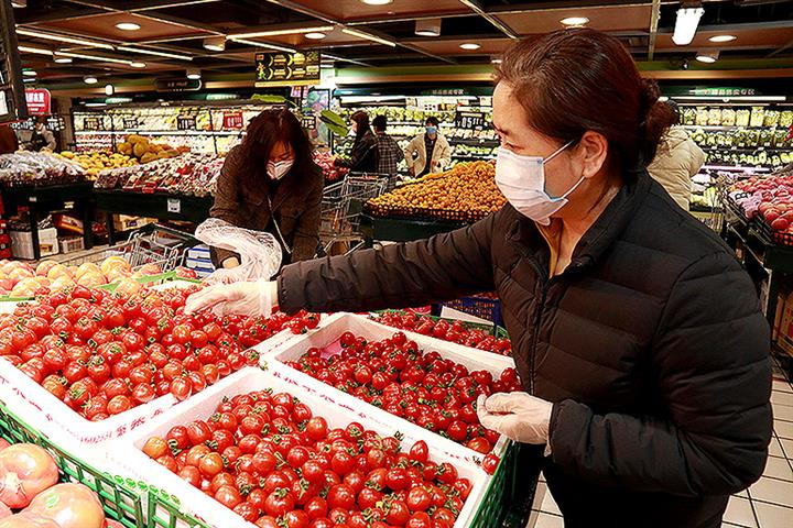 China Will Closely Monitor Supply of Fresh Produce to Avoid Price Hikes, NDRC Says