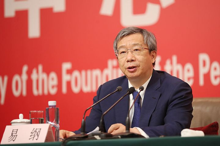 China Will Not Flood Economy With Cash, PBOC Chief Says