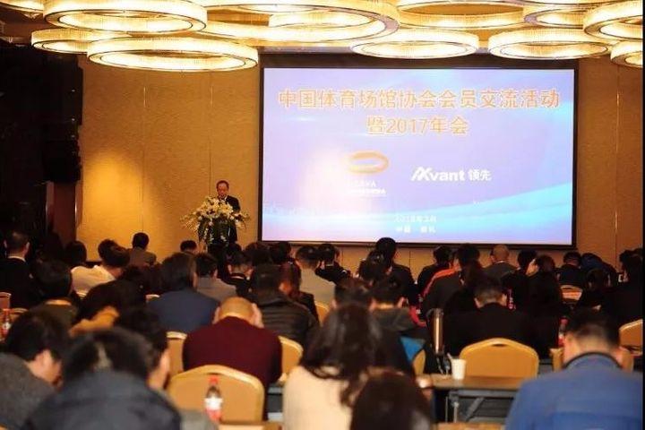 China Will Set Up First Sports Venue-Based E-Sports Organization