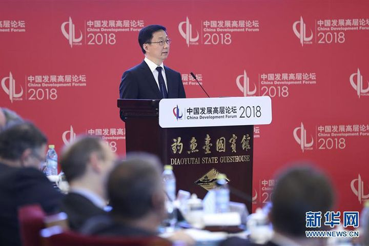 China Will Stay Open, Vice Premier Says
