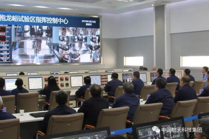 China Wraps Up Test on Its Most Powerful Space Rocket Engine