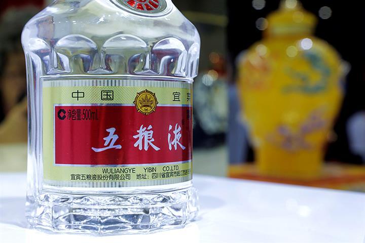 Chinese Baijiu Maker Wuliangye Has Best First-Quarter Earnings in Nearly a Decade