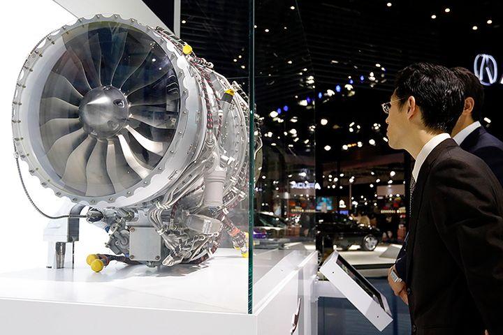 China's Xinwei Shares Defy Refuted Progress on Ukraine's Motor Sich Deal