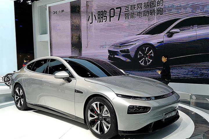China's Xpeng Motors Is Said to Raise USD300 Million in C+ Round, Led by Alibaba