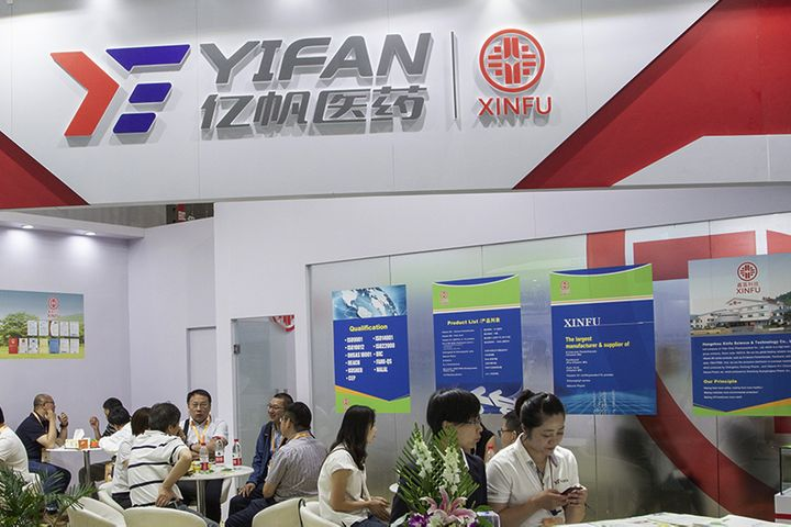 China's Yifan Pharma to Buy Majority Stake in Polish Insulin Innovator Bioton for USD99.7 Million