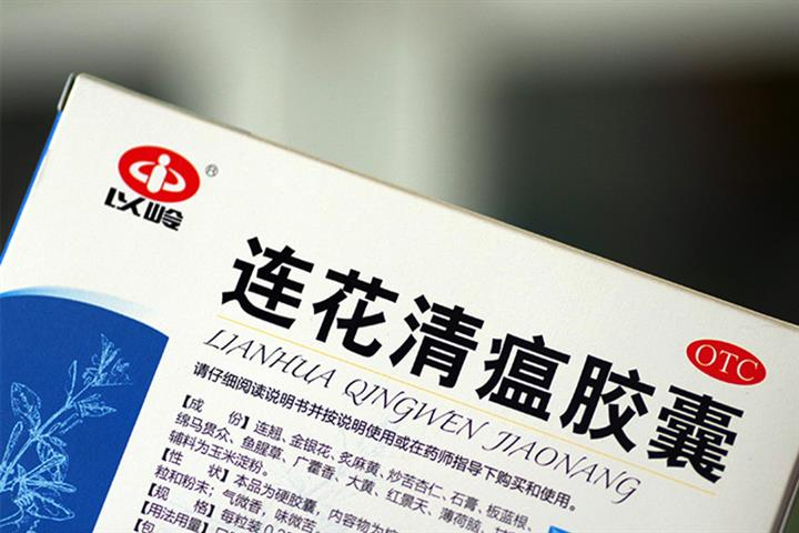 China's Yiling Pharma Predicts Up to 60% Profit Boost on Covid-19 TCM
