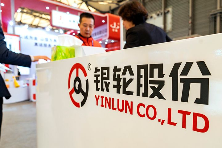China's Yinlun to Build USD71 Million NEV Parts Plant for Citroen Supplier Unit in Jiangsu