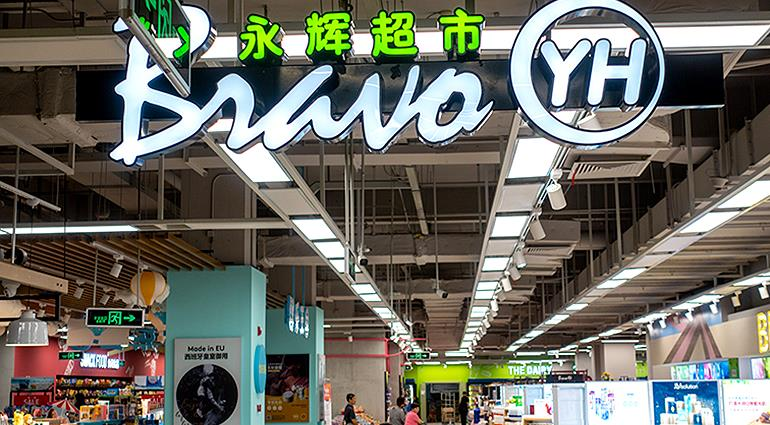 China's Yonghui Superstores Says Sorry After Inspectors Find Poor-Quality Food