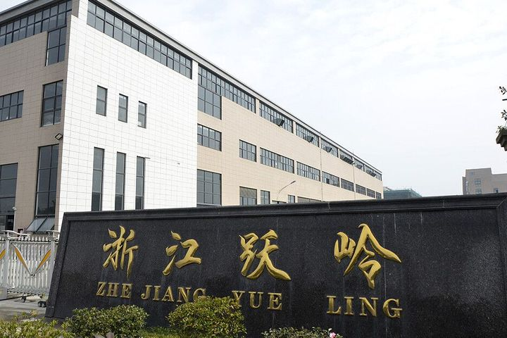 China's Yueling Sells Russian Trading Unit Hampered by Anti-Dumping Rates