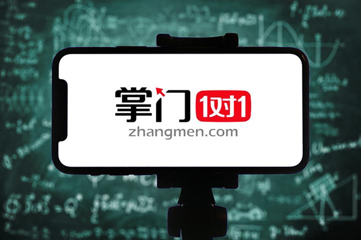 China's Zhangmen Education Surges Nearly 48% in NYSE Debut With Two Circuit Breakers