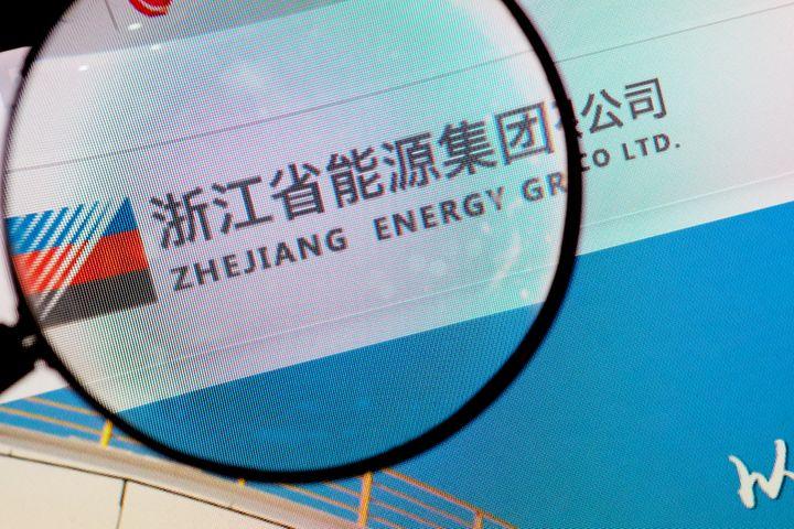 China's Zhejiang Energy to Control Jinjiang Environment for USD236 Million