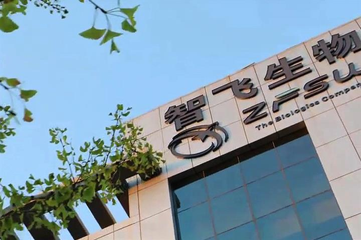 China's Zhifei Biological Shares Peak on Nod for Covid-19 Jab Trials