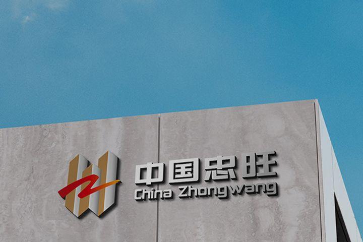 China Zhongwang Acquires German Aluminum Extrusion Firm Aluminiumwerk Unna