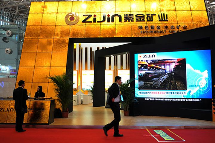 China's Zijin Buys Canadian Miner Nevsun Resources for USD1.4 Billion