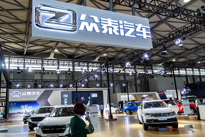 China's Zotye Auto Slumps After Second, Bigger Loss Alert for 2019