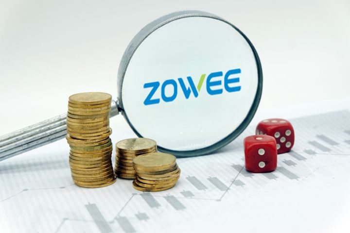 China's Zowee to Build Base in Wuhan to Make Robots, Smartphones