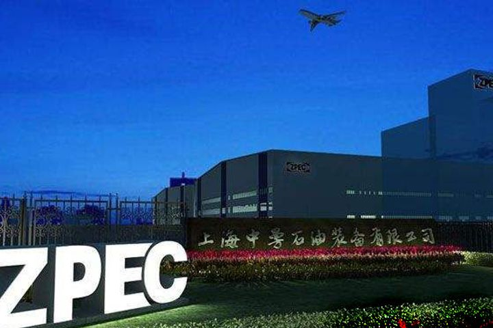 China's ZPEC Signs USD55 Million Iraqi Drilling Project