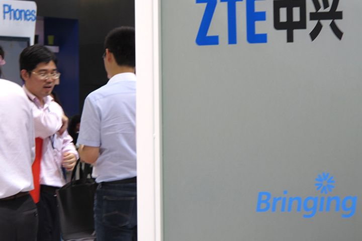 China's ZTE Wins Bid to Partake in Construction of Europe's First Commercial 5G Networks