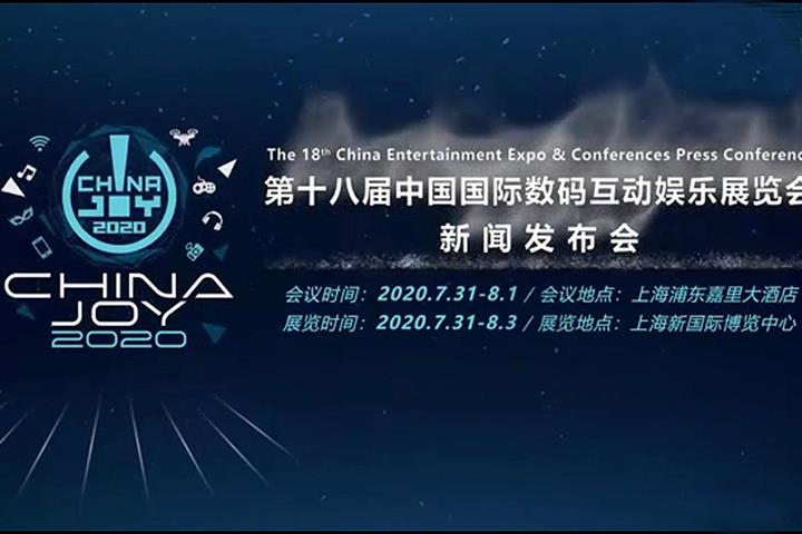 ChinaJoy Game Anime Expo to Go Ahead as Planned This Summer