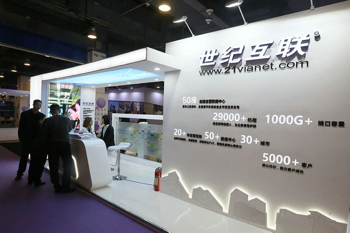 Chinese 21Vianet's Shares Jump on Alibaba Data Center Deal