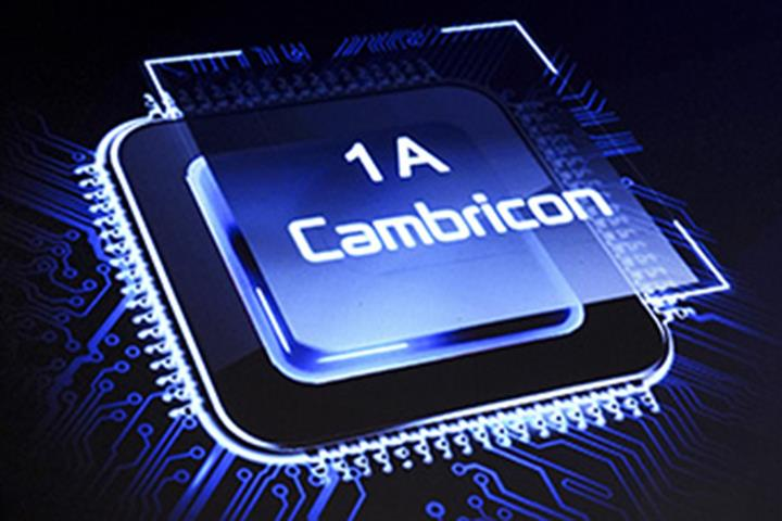 Chinese AI Chip Unicorn Cambricon Soars Four-and-a-Half Times in Shanghai IPO