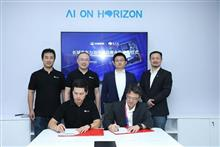 Chinese AI Chip Unicorn Horizon Banks USD350 Mln in Fundraiser Led by Great Wall Motors