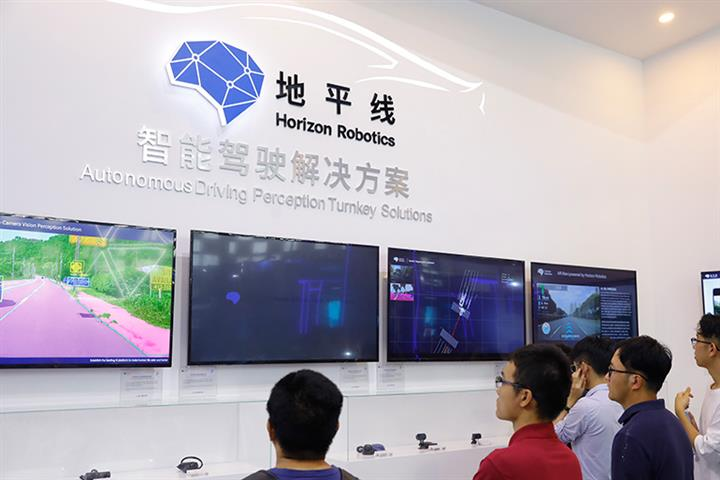 Chinese AI Chip Unicorn Horizon Gets USD400 Million in New Funding Round Led by CATL, Others